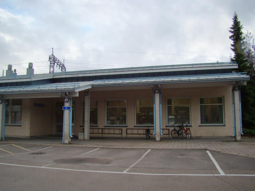 Haanoja bibliotek