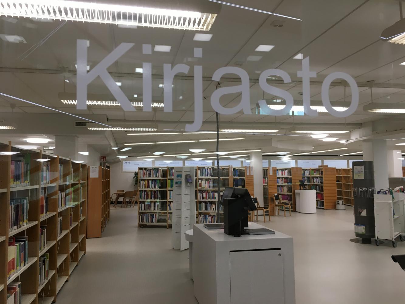 Seinäjoen ammattikorkeakoulun kirjasto