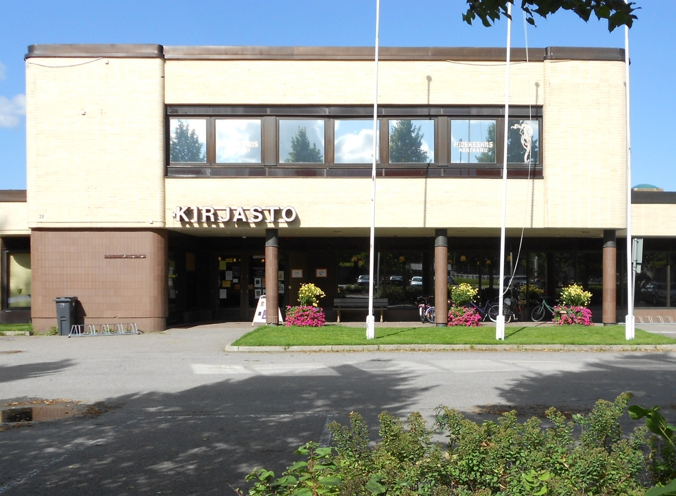 Nurmo bibliotek