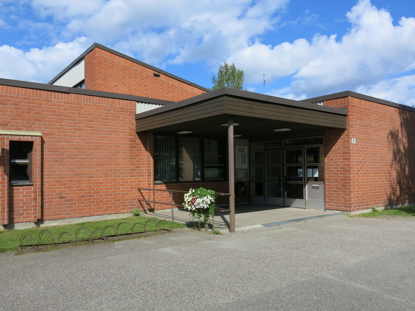 Nilsiä branch library